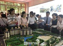 """【楼市】桂平版的""""嘉和城"""":西山泉·壹号院城市展厅盛大开放!"""