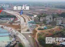 勾机入场,桂平江北新区汽车站终于开工了,地址位于......